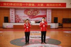 新的一年,苗医生人在路上:苗医生圆爱中国梦爱心公益活动